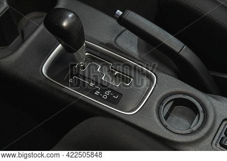 Novosibirsk, Russia - May 29, 2021: Mitsubishi Outlander, Car Detailing. Automatic Transmission Leve