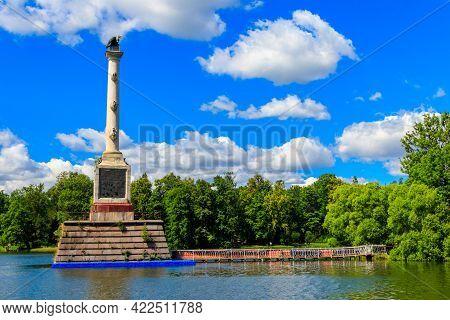 Chesme Column In The Catherine Park In Tsarskoye Selo, Pushkin, Russia