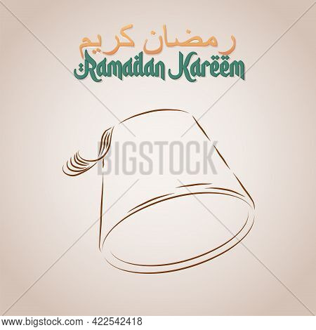 Cubet Symbol Ramadan Kareem Draw Beige Muslim Holy Vector Illustration