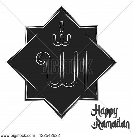 Isolated Symbol Ramadan Kareem Draw Black Muslim Holy Vector Illustration