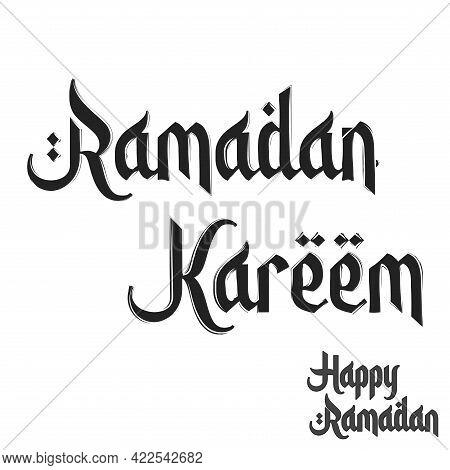 Isolated Letter Symbol Ramadan Kareem Draw Black Muslim Holy Vector Illustration