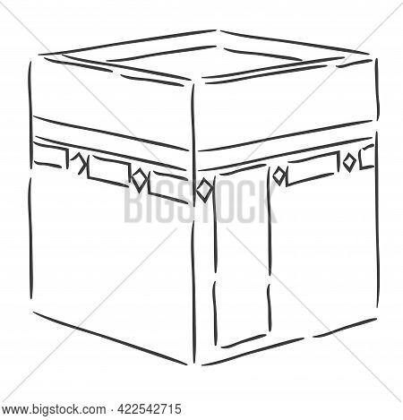 Isolated Box Symbol Ramadan Kareem Draw Muslim Holy Vector Illustration