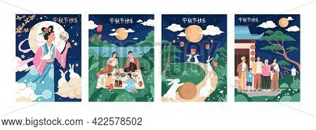 Greeting Cards For Chinese Lantern Night Celebration In Asia. Families With Children, Moon Goddess A