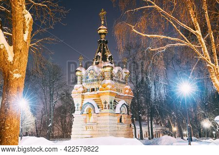 Gomel, Belarus. City Park In Winter Night. Chapel-tomb Of Paskevich 1870-1889 Years In City Park. Ru