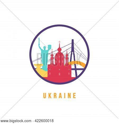 Famous Ukraine Landmarks Silhouette. Colorful Ukraine Skyline Round Icon. Vector Template For Postma