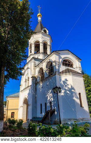 Bell Tower Of Theotokos Nativity Monastery In Vladimir, Russia