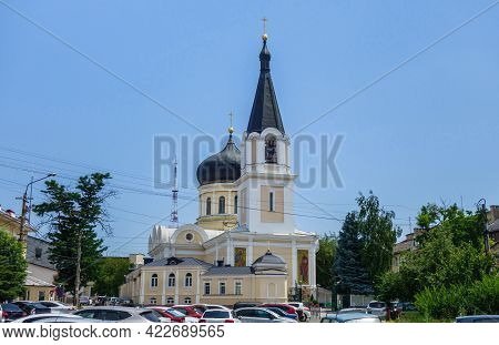 Cathedral Of Peter And Paul, Christian Orthodox Church In Simferopol, Crimea. It Was Built In Late 1