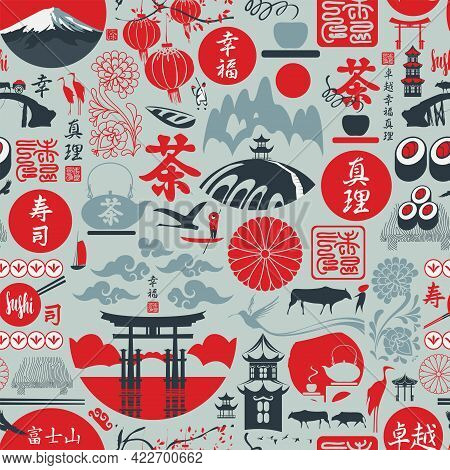 Vector Seamless Pattern On The Theme Of Japan With Japanese Hieroglyphs Tea, Sushi, Happiness, Perfe