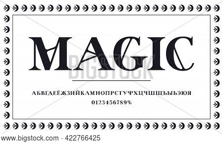 Cyrillic Decorative Serif Font In Spiritualism Style. Letters And Numbers For Logo And Headline Desi