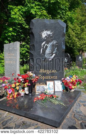 Monument At The Grave Of Mikhail Gorshenev, Russian Punk Rock Artist From The Music Band Korol I Shu
