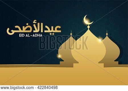 Eid Al-adha Mubarak Calligraphy, Happy Sacrifice Feast In Arabic Calligraphy With Golden Paper Cut M