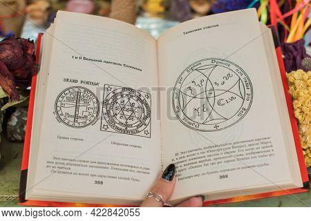 Old Spells And Magic Sign, Pentagram, Esoteric Concept, Pagan Mystic Scene. Europe, Romania Buchares