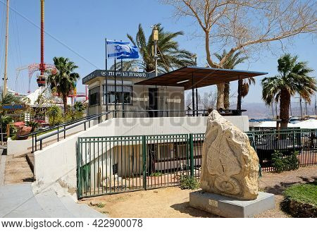Eilat, Israel - April 15, 2021: Tourist Police Station On The Seafront In Eilat