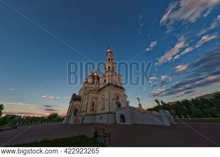 Gold Domes Of The Russian Orthodox Church. Savior Transfiguration Cathedral. Russia. Abakan