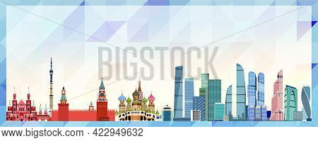 Moscow Skyline Vector Colorful Poster On Beautiful Background