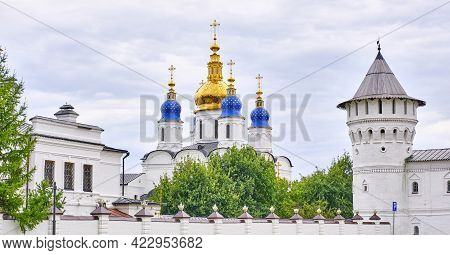 The Tobolsk Kremlin Is White-stone Kremlin In Siberia, Russia. Founded In 1587. Wall And Tower, Dome