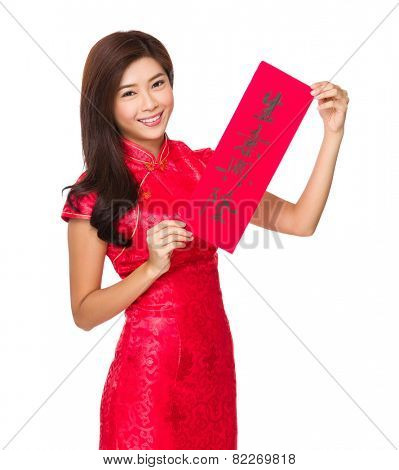 Chinese woman hold with Fai Chun, phrase meaning is business prospers  poster