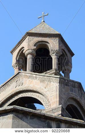 Mother Church Cupola Of Armenian Apostolic Church In Echmiadzin Monastery Complex