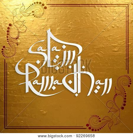 Beautiful golden greeting or invitation card design with glossy text Salam Ramadhan for Islamic holy month of prayers, Ramadan Kareem celebration.