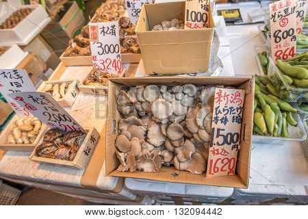 Tokyo Tsukiji Japan -November 21 2015 - Tsukiji market is a large market for fish fruits and vegetables in Tokyo Japan.Tsukiji Market which is the biggest wholesale fish market in the world.