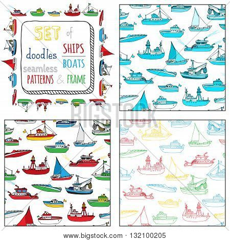 Vector Set Of Seamless Marine Patterns And Frame.