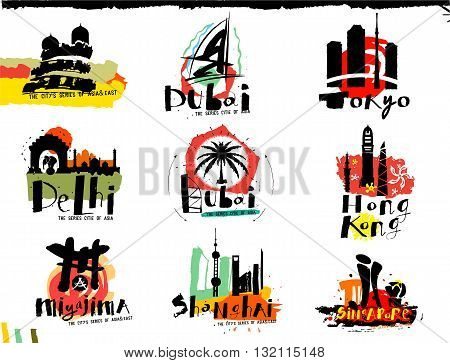 Asia city illustration and logo. Watercolour illustration of Asia and the East in grunge style. Travel and tourism in Asia, logotype, illustration, signs