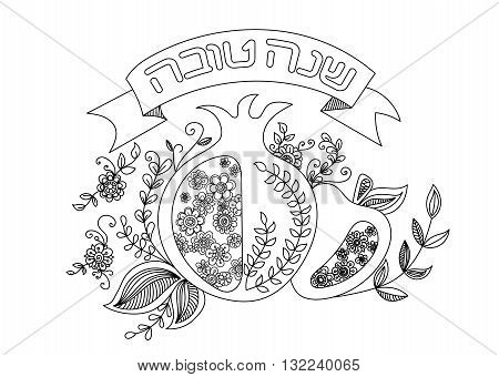 Hand drawn elements for Rosh Hashanah (Jewish New Year) with text in hebrew