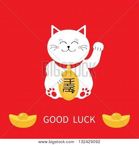 Lucky cat holding golden coin. awaving hand paw. Chinese gold Ingot. Feng shui Success wealth symbol mascot. Cute character. Good luck Greeting card. Flat Red background Vector