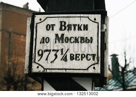 Kirov, Kirov oblast - October 13, 2009. Old milepost in the city of Kirov, Russia. Distance from Vyatka to Moscow