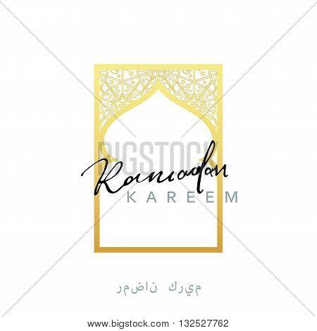 Gold Design Arab windows for Ramadan Kareem Template. Calligraphy for greeting card Ramadan Kareem