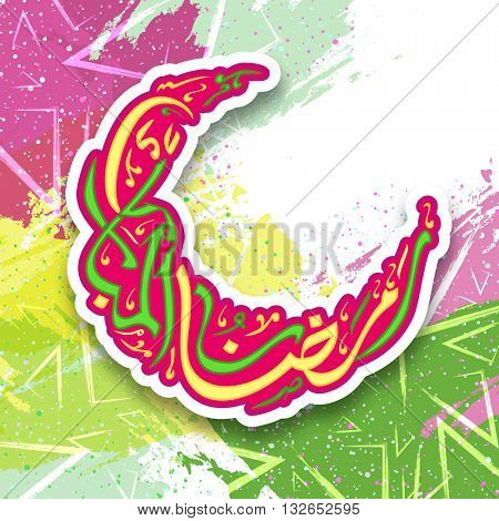 Paper cutout of Urdu Calligraphy text Ramazan-ul-Mubarak in Crescent Moon Shape on creative abstract background for Holy Month of Muslim Community Festival Celebration.