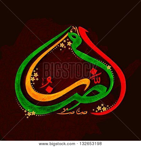 Colourful glossy Arabic Calligraphy text Ramazan on creative background for Holy Month of Muslim Community Festival Celebration.