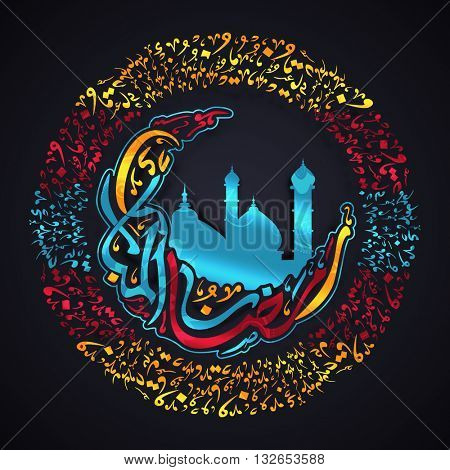 Glowing elegant Urdu Calligraphy text Ramazan-ul-Mubarak in Crescent Moon Shape with Mosque in Islamic Typographic frame for Holy Month of Muslim Community Festival Celebration.