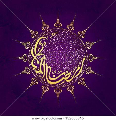 Elegant Greeting Card design with crescent moon shaped Arabic Islamic Calligraphy of text Ramazan-Ul-Mubarak in beautiful frame on purple background.