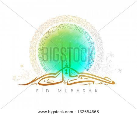 Arabic Calligraphy text Eid Mubarak on creative Islamic Typographical Background for Muslim Community Festival Celebration.