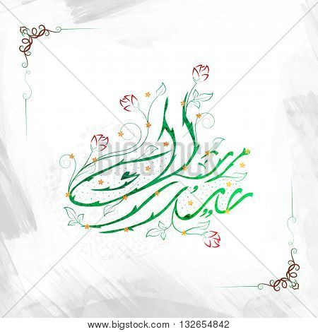 Elegant floral Arabic Calligraphy text Eid Mubarak on paint stroke background for Muslim Community Festival Celebration.