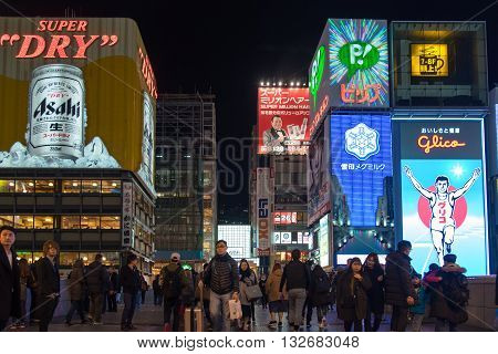 Dotonbori Street In Osaka Japan