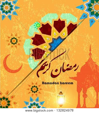 Ramadan Kareem ; Ramdan Mubarek - Background (translation Generous Ramadhan) In Arabic Calligraphy S