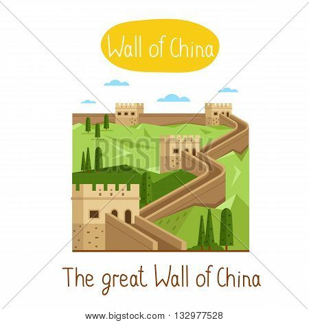 Great Wall of China. Journey around the world. Travel China landmark vector. Adventure in Asia. Famous China travel place. Explore China landmark. Discover China and Chinaese culture. Great Wall icon. Cartoon Great Wall vector