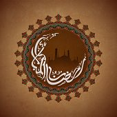 Arabic Calligraphy of text Ramazan-Ul-Mubarak with Mosque in traditional floral frame, Elegant greeting card design for Islamic Holy Month celebration. poster