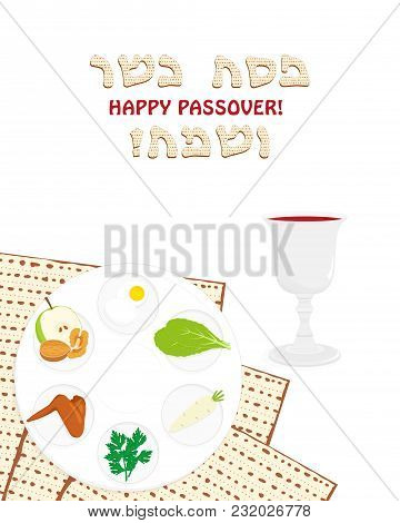 Passover Seder Plate On Matzah Or Matzo, Holiday Symbolic Foods, Symbols Of Pesach And Wine Cup, Gre