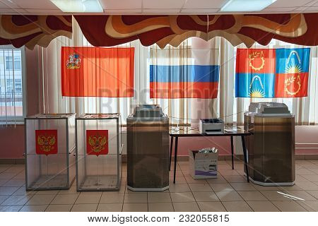 Balashikha, Russia - March 18, 2018. Electronic Voting System With Scanner In A Polling Station Used