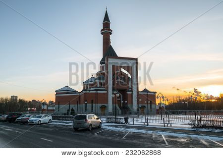 Russia. Moscow, Poklonnaya Gora. January,10.2018: Memorial Mosque, Built In 1997 In Memory Of The Mu