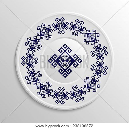 Table Appointments In Restaurant.. Decorative Plate With Round Ethnic Ornament.  Antique Pattern.