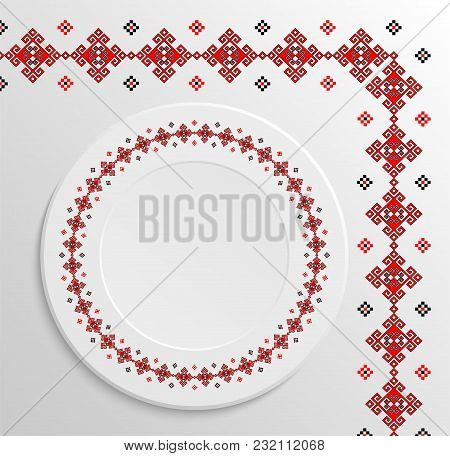 Table Appointments In Restaurant.. Decorative Plate With Round Ethnic Ornament. Ukrainian Style.  Na