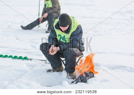 18.02.2018 Competitions On Winter Fishing. Russia, Altai Territory City Of Zarinsk. Fishermen Catch