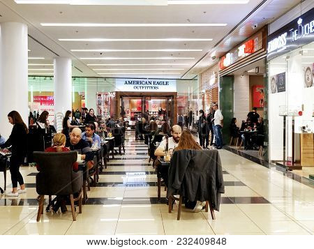 Rishon Le Zion, Israel- December 29, 2017: Inside The Clothing Store At Azrieli Department Store In