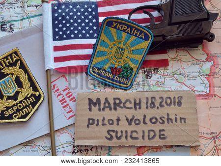 ILLUSTRATIVE EDITORIAL. Chevron of Ukrainian Air Force. Back - Eastern Regions map. Location MH17 crash Kiev,Ukraine.March 21, 2018