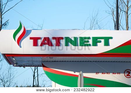 Yoshkar-ola, Russia - March 10, 2018 The Emblem Of The Oil Company Tatneft On The Gas Station. Tatne