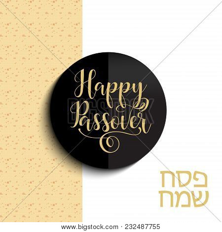 Happy Passover Card. Modern Design Template With Hand Lettering. Vector Illustration Of A Jewish Hol
